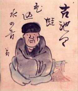 proverbe chinois sur la rencontre