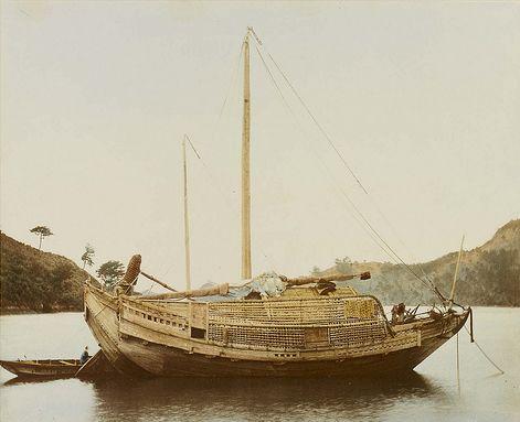 bateau japonais