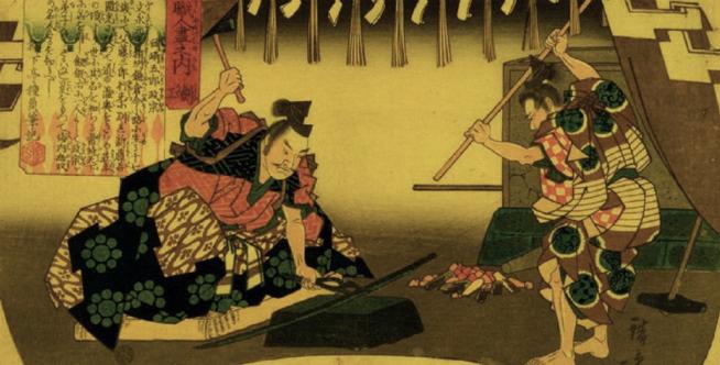 La Legende Du Honjo Masamune